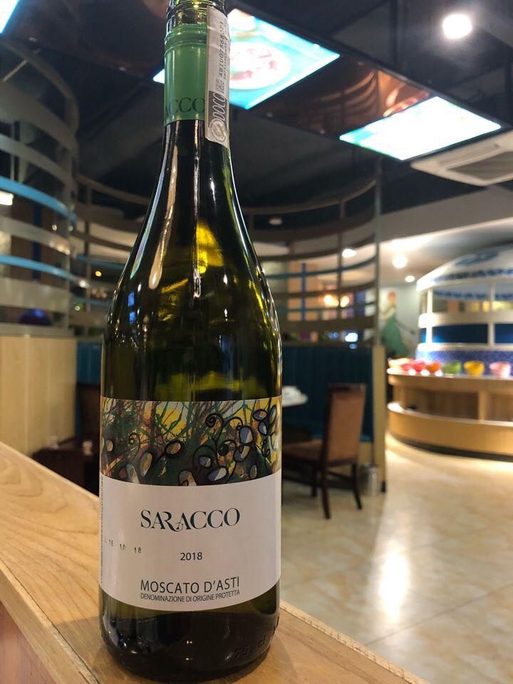 宝萨柯酒庄秋日阿斯蒂低醇起泡葡萄酒Paolo Saracco Moscato d'Asti Autunno