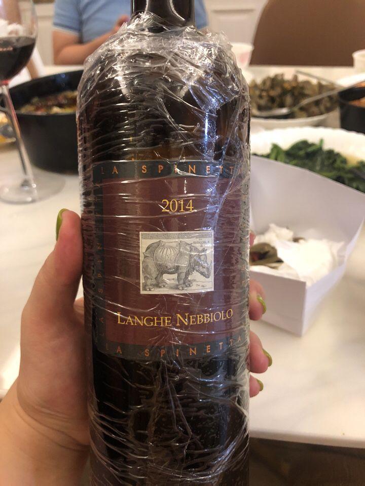 犀牛庄奈洛红葡萄酒La Spinetta Il Nero di Casanova Sangiovese Toscana IGT