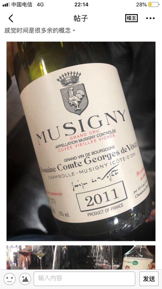 武戈公爵酒庄慕西尼干红Domaine Comte Georges de Vogue Musigny
