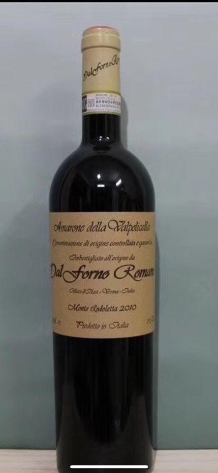 戴福诺阿玛罗瓦坡里西拉干红Romano Dal Forno Vigneto Monte Lodoletta Amarone della Valpolicella