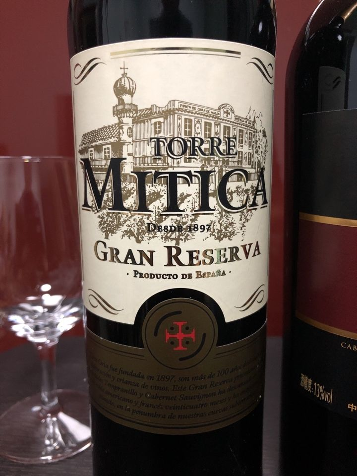 格兰家族典藏特级珍藏干红Torre Mitica Gran Reserva