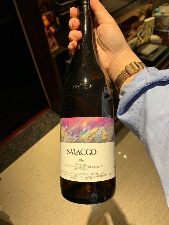 宝萨柯酒庄黑皮诺红葡萄酒Saracco Pinot Nero
