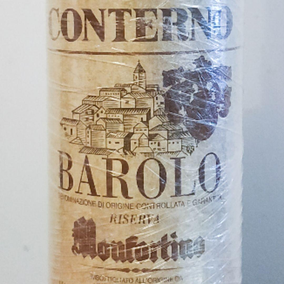 孔特诺巴罗洛珍藏干红Giacomo Conterno Barolo Riserva