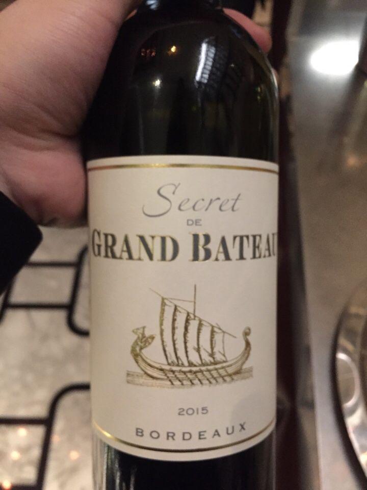 金龙船干白Secret De Grand Bateau Blanc