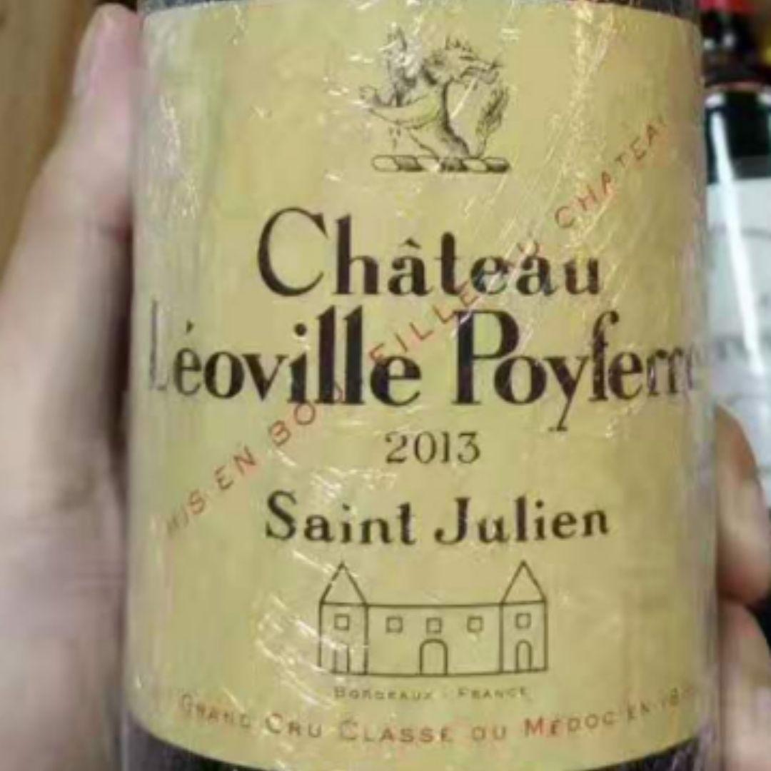 波菲酒庄干红Chateau Leoville Poyferre