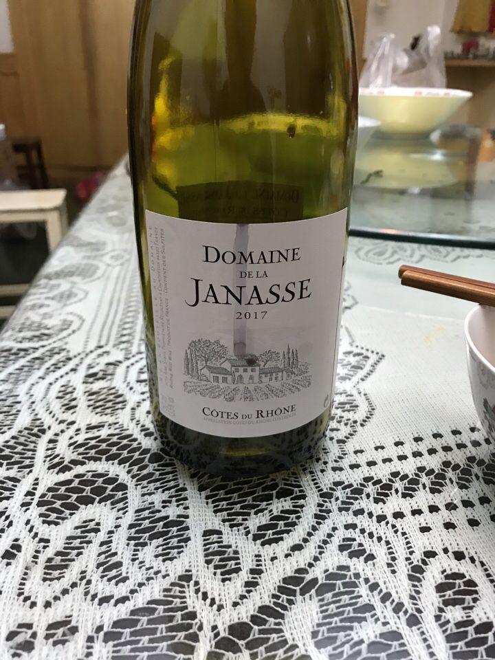 加纳斯加里奎斯干红Domaine de la Janasse Les Garrigues