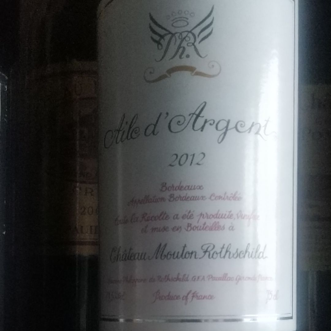 木桐酒庄银翼干白Aile d'Argent Blanc du Chateau Mouton Rothschild