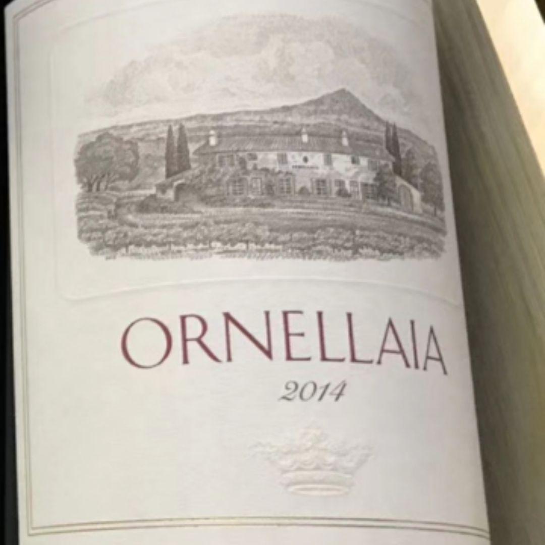 奥纳亚酒庄干红Tenuta dell'Ornellaia Ornellaia