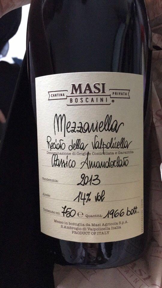 马西康波龙经典阿玛罗瓦坡里西拉干红Masi Campolongo di Torbe Amarone della Valpolicella Classico