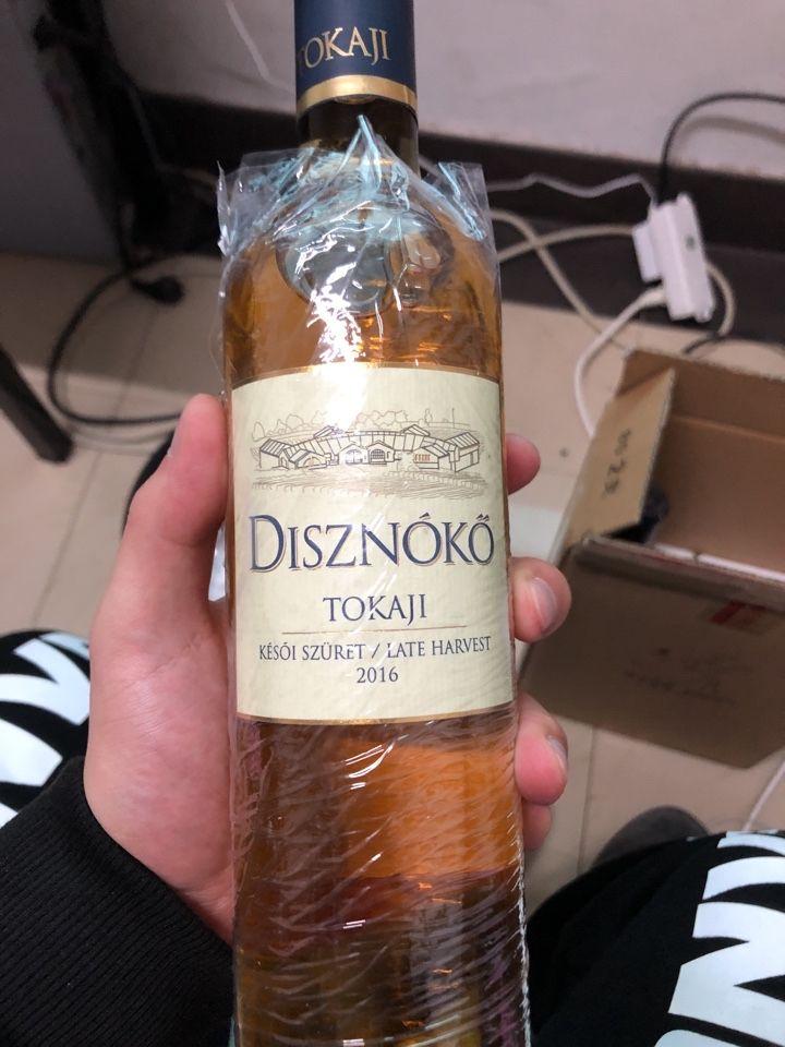 野猪岩晚收托卡伊贵腐甜白Disznoko Tokaji Late Harvest Kesoi Szuretelesu