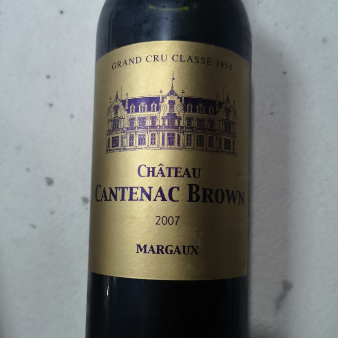肯德布朗酒庄干红Chateau Cantenac-Brown
