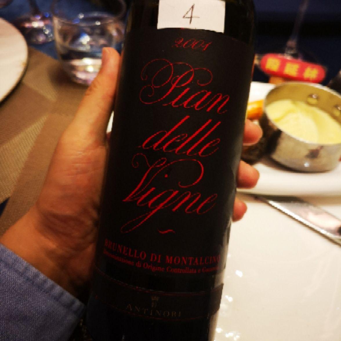 平安园布鲁耐罗干红Pian Delle Vigne- Brunello di Montalcino
