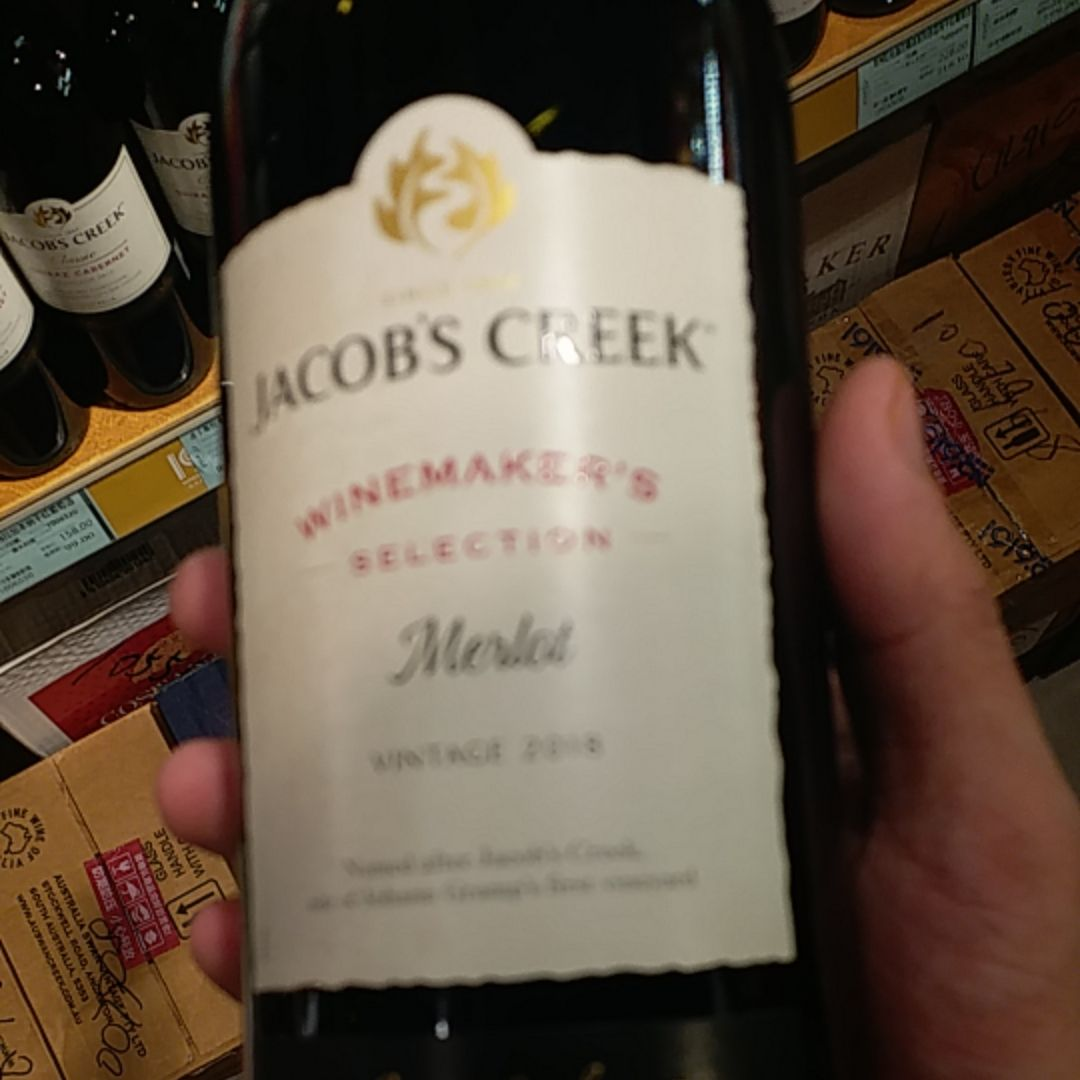 杰卡斯酿酒师臻选系列设拉子赤霞珠干红Jacob's Creek Winemaker's Selection Shiraz Cabernet Sauvignon
