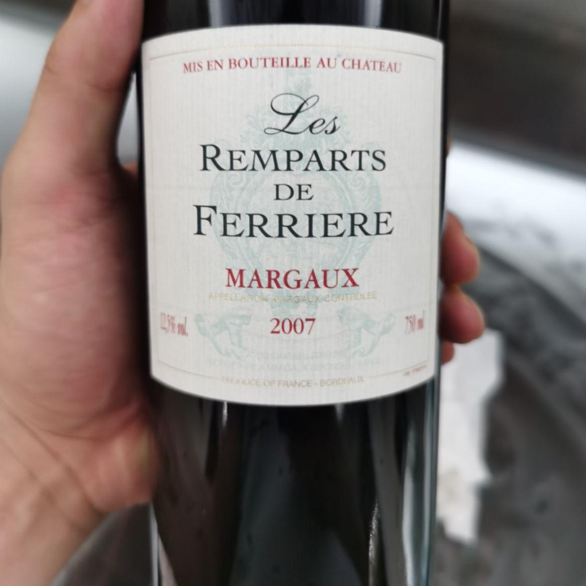 费里埃酒庄副牌干红Les Remparts de Ferriere