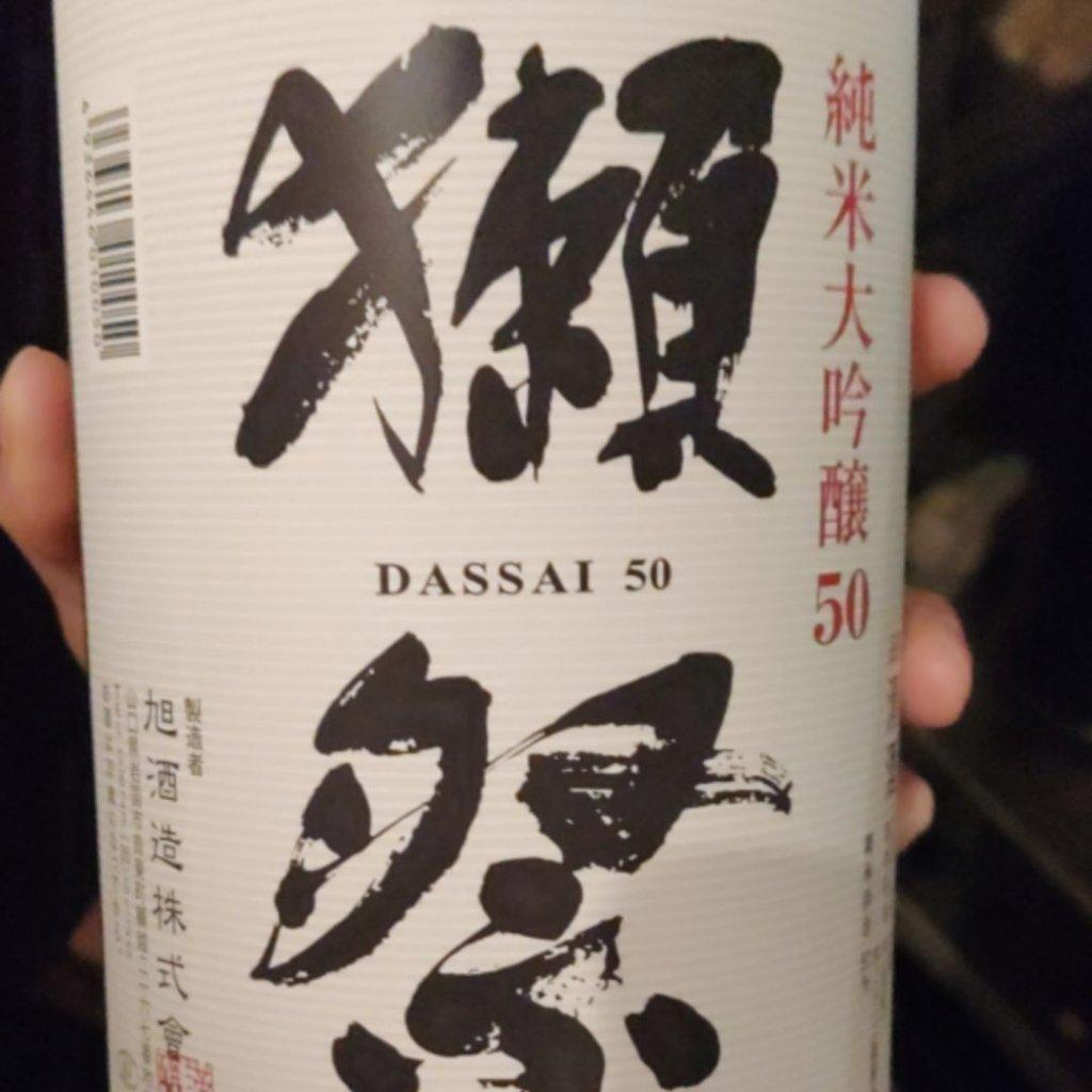 獭祭50纯米大吟酿Dassai 50