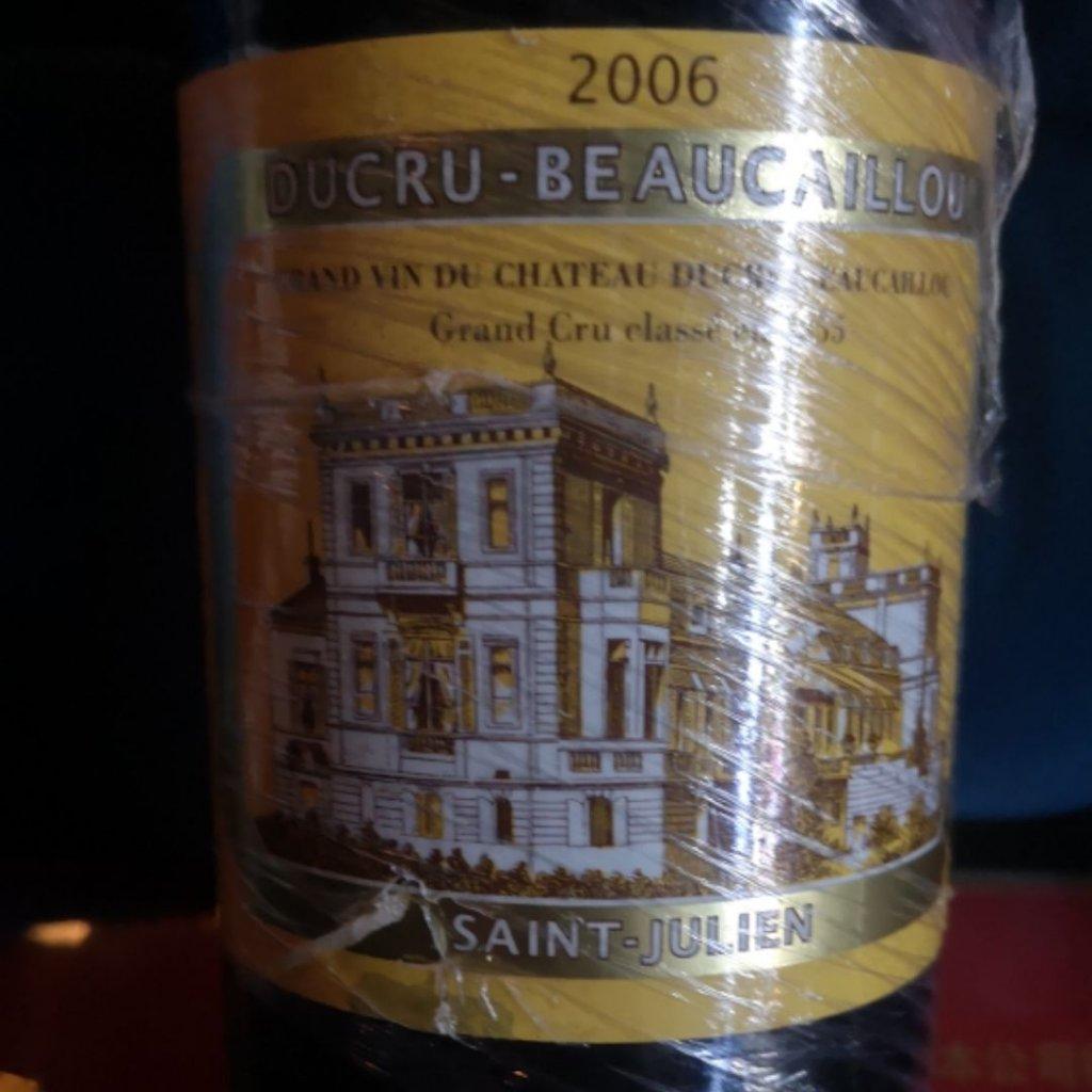 宝嘉龙酒庄干红Chateau Ducru-Beaucaillou