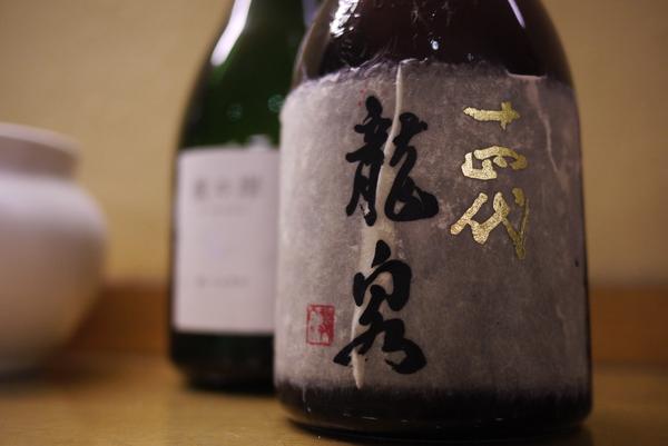 有生之年必喝的十大清酒,第1名竟然比拉菲还贵!
