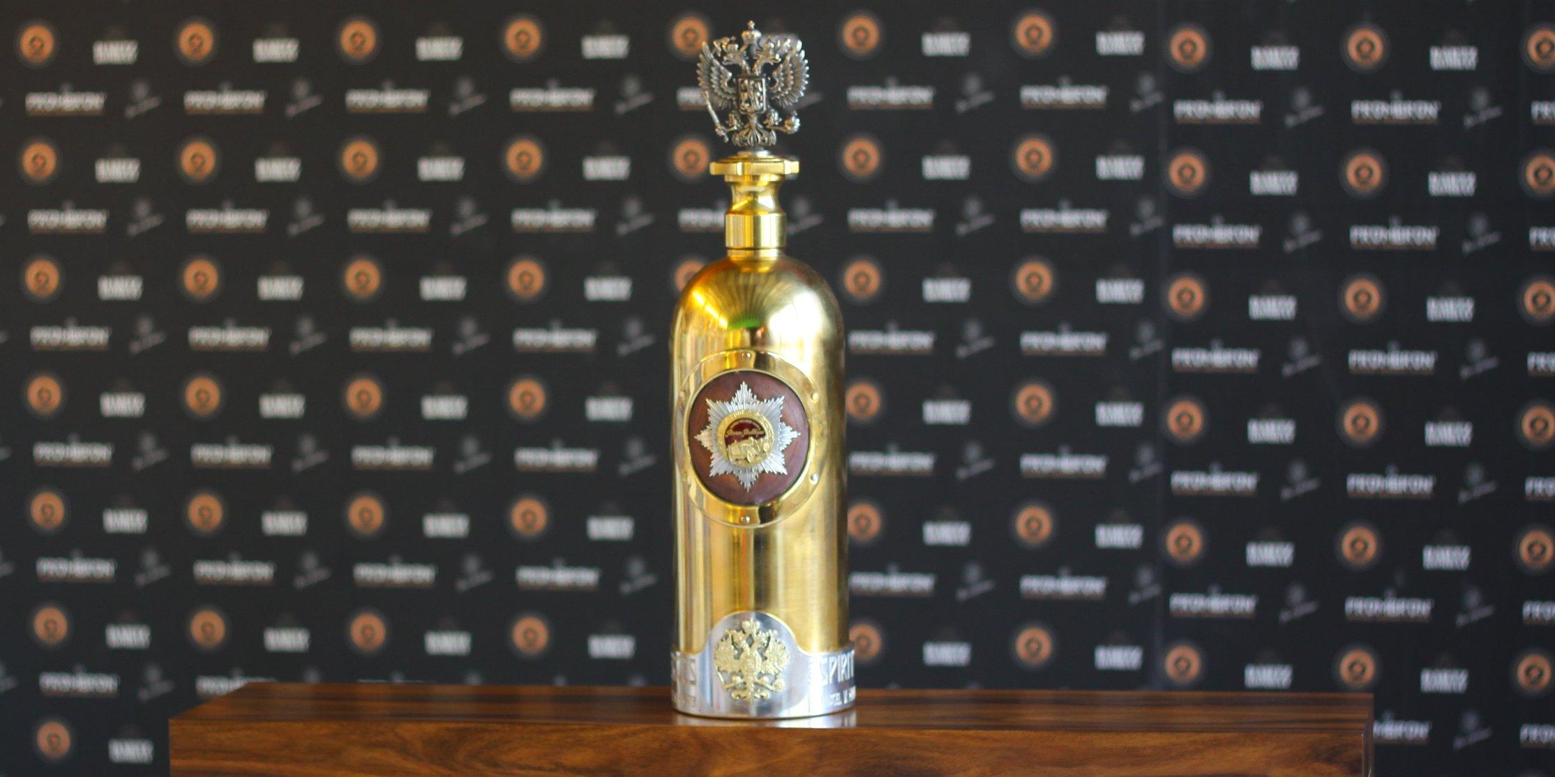 世界最贵的一瓶伏特加被盗 ,价值1000万人民币!