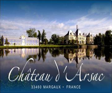 艾尔萨克城堡Chateau d'Arsac
