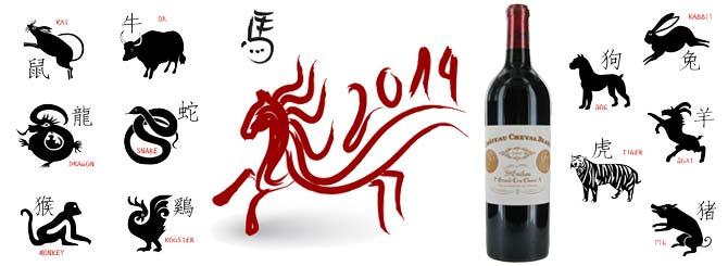 白马庄领跑2014,马年白马掀起销售新高潮