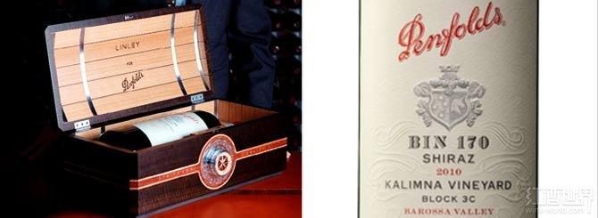 奔富酒庄发布最新酒款,价格高达65,500澳元