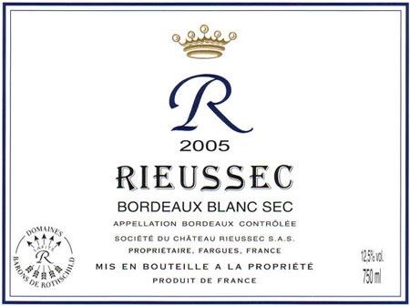 莱斯之星半干白R de Rieussec