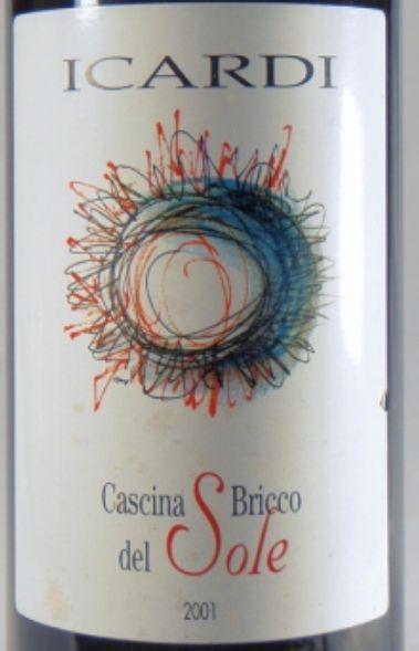 伊卡迪蒙菲拉多干红Icardi Bricco del Sole Monferrato Rosso