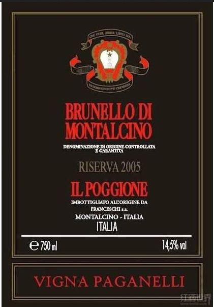 波吉欧布鲁奈罗珍藏干红Il Poggione Vigna Paganelli Brunello di Montalcino Riserva