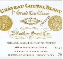 白马酒庄干红Chateau Cheval Blanc