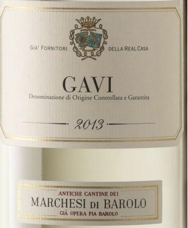 巴罗洛侯爵加维干白Marchesi di Barolo Gavi