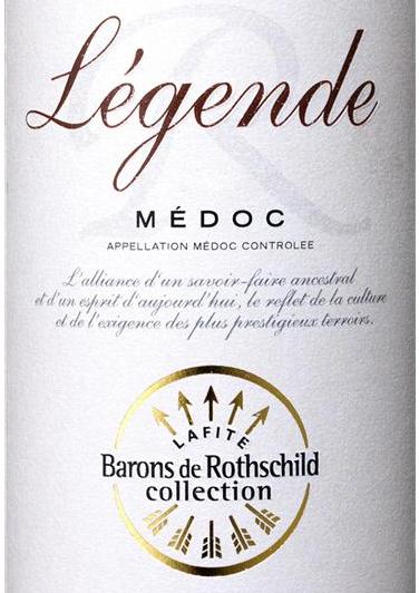 拉菲传奇梅多克干红Lafite Legende Medoc Rouge