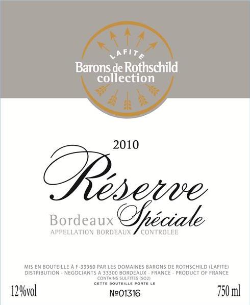 拉菲罗斯柴尔德珍藏波尔多干白Lafite Reserve Speciale Bordeaux blanc