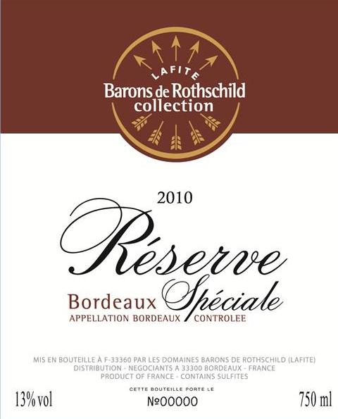 拉菲罗斯柴尔德珍藏波尔多干红Lafite Reserve Speciale Bordeaux Rouge