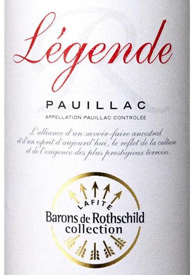 拉菲传奇波雅克干红Lafite Legende Pauillac Rouge