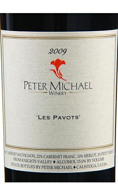 彼得麦克庄园勒帕沃干红Peter Michael Les Pavots