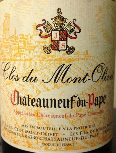 奥里维酒庄干红Clos du Mont Olivet