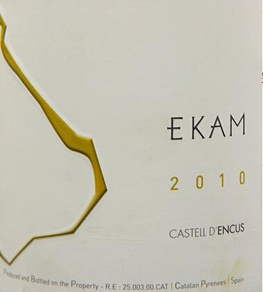 安卡庄园伊凯干白Castell d'Encus Ekam
