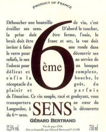吉哈伯通第六感干红Gerard Bertrand 6eme Sens Rouge