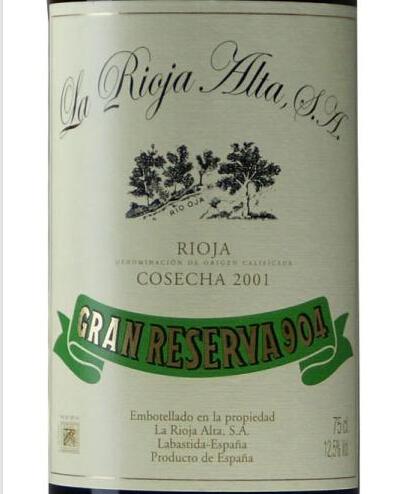 橡树河畔904格兰珍藏红葡萄酒La Rioja Alta 904 Gran Reserva