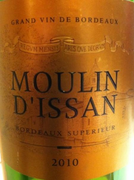 迪仙磨坊干红Moulin D'issan