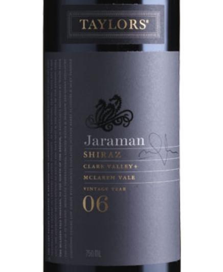 海马园设拉子干红Jaraman (Taylors) Shiraz
