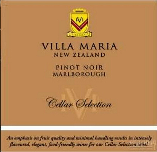 新玛利酒窖特选黑皮诺干红Villa Maria Cellar Selection Pinot Noir