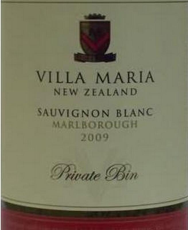 新玛利珍匣长相思干白Villa Maria Private Bin Sauvignon Blanc