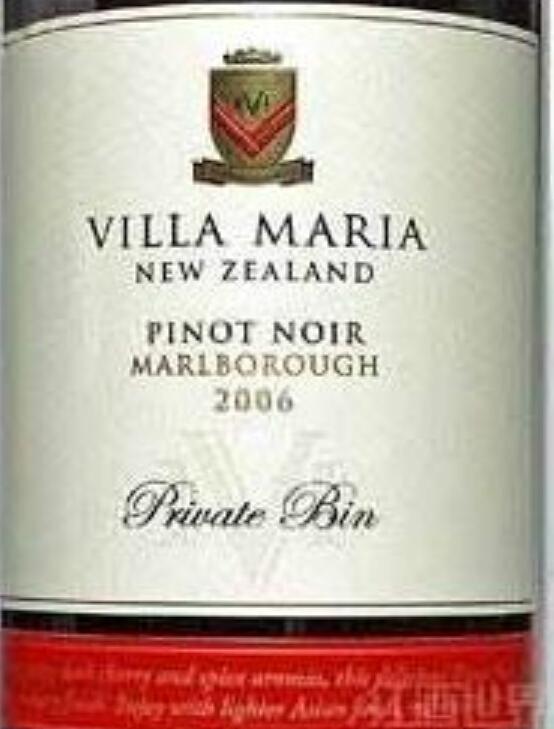 新玛利珍匣黑皮诺干红Villa Maria Private Bin Pinot Noir