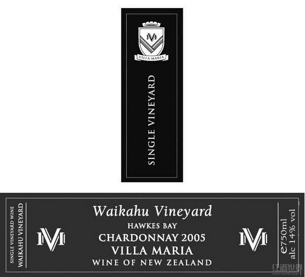新玛利单一园系列霞多丽干白Villa Maria Estate Single Vineyard Waikahu Chardonnay
