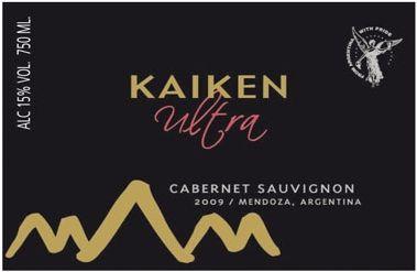 蒙特斯开肯极品赤霞珠干红Montes Kaiken Ultra Cabernet Sauvignon