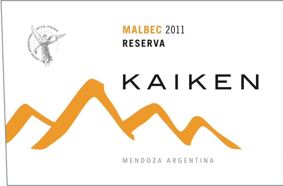 蒙特斯开肯珍藏马尔贝克干红Montes Kaiken reserve Malbec