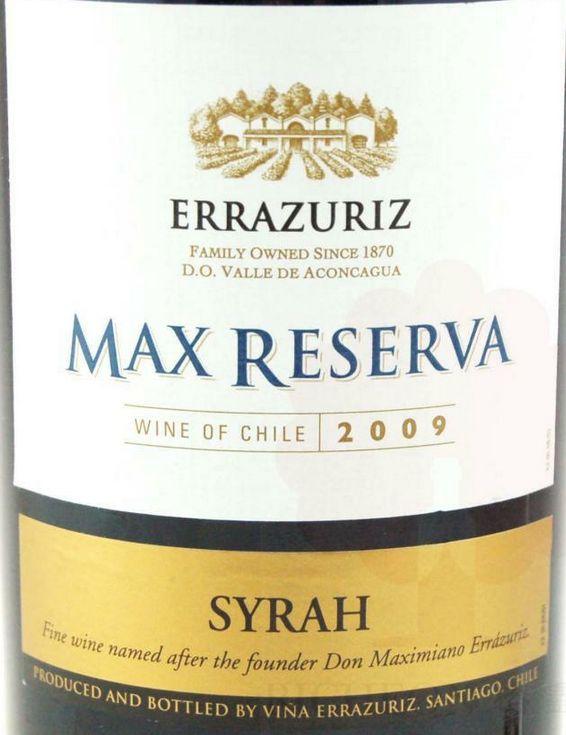 伊拉苏珍藏西拉干红Errazuriz Max Reserva SYRAH