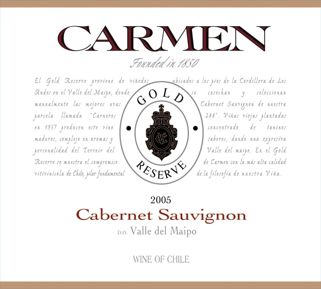 卡门酒庄金牌特酿赤霞珠干白CARMEN Gold Reserve Cabernet Sauvignon