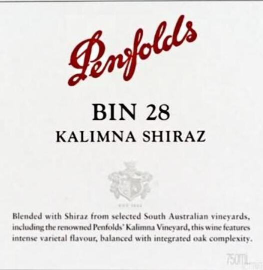 奔富Bin28卡琳娜园西拉干红 Penfolds Bin28 Kalimna Shiraz